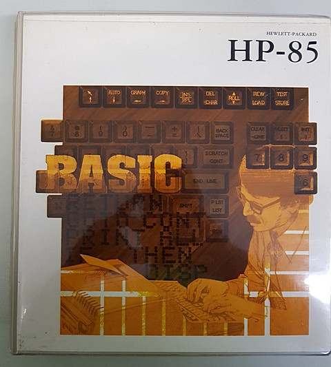HP 85 Basic training pac supplement